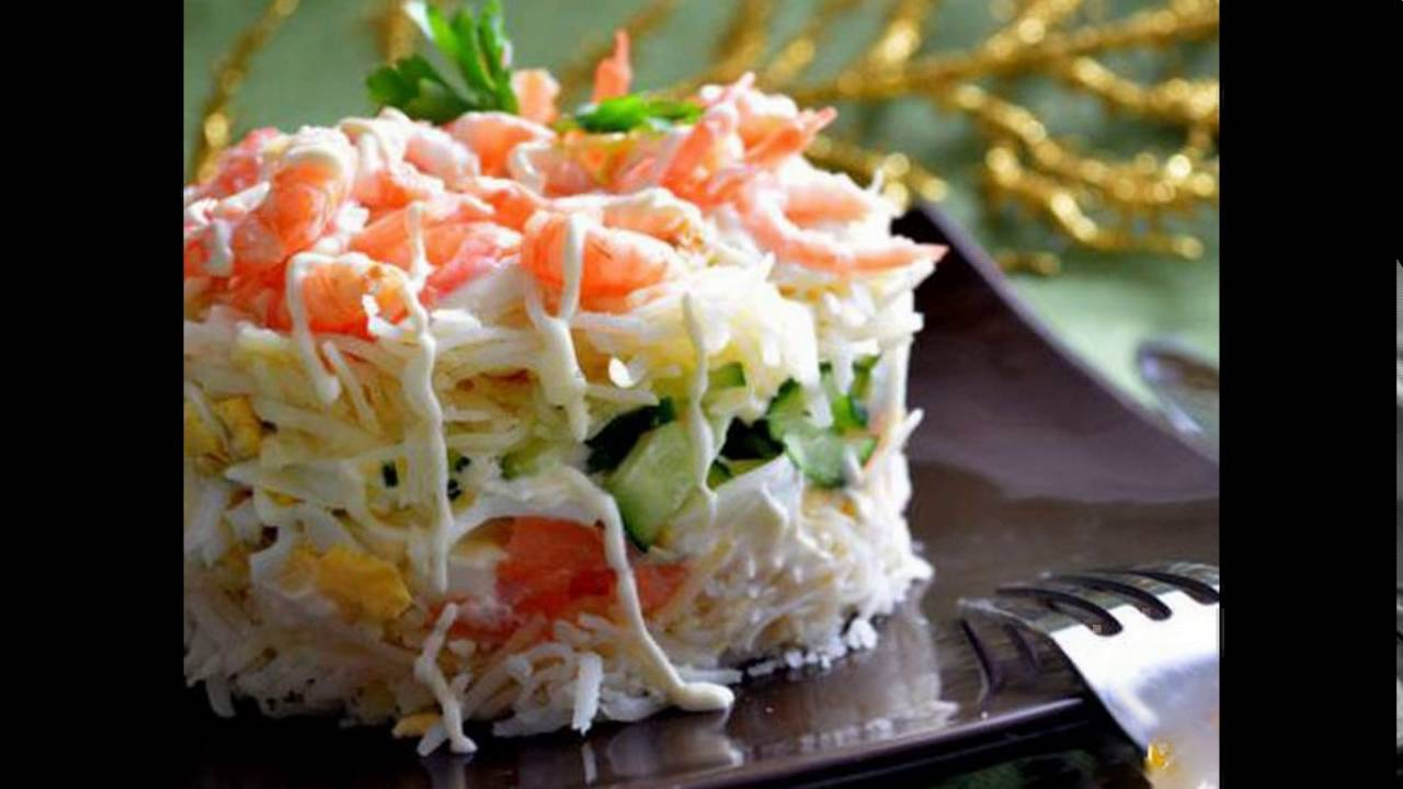 Рецепты салатов с рыбой и креветками рецепт с