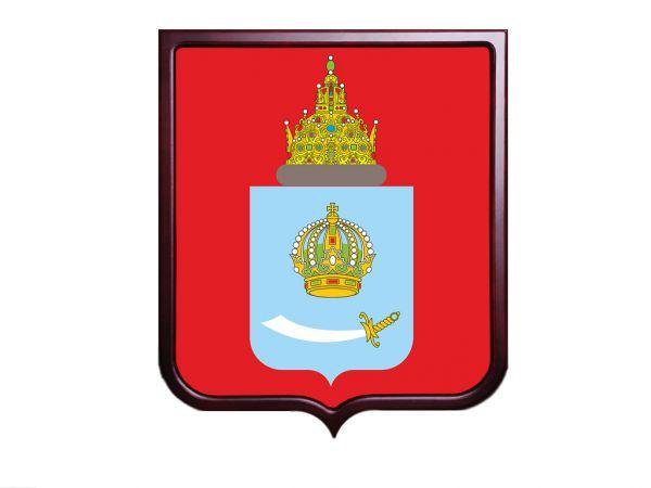 Герб Астраханской области