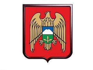 Герб Кабардино-Балкария