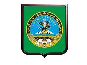 Герб Республика Адыгея