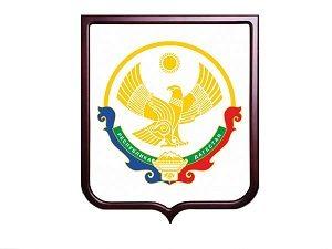 Герб Республика Дагестан