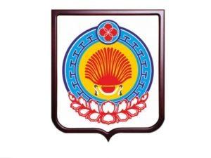 Герб Республика Калмыкия