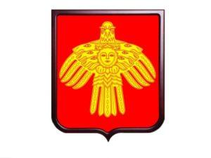 Герб Республика Коми