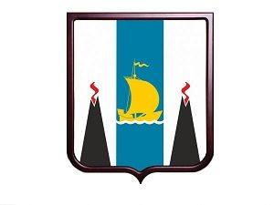 Герб Сахалинская область