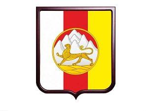 Герб Северная Осетия-Алания