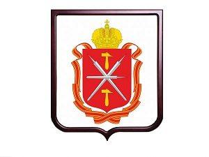Герб Тульская область