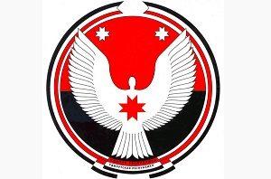 Герб Удмуртской республики