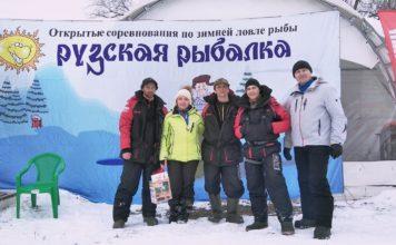 Отчет о рыбалке: 11 марта 2018, Озернинское водохранилище